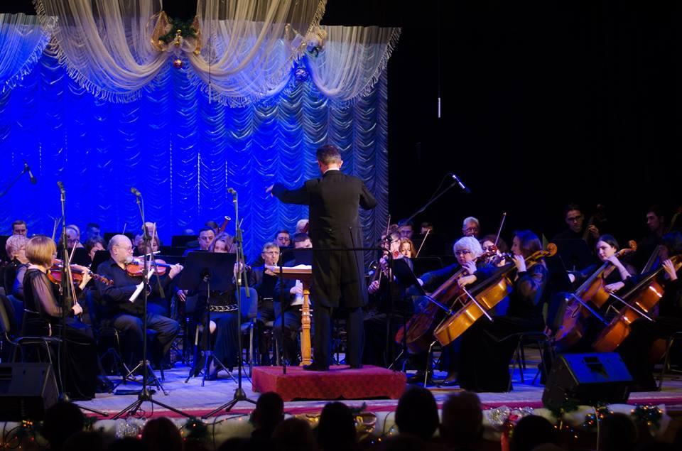 Два колективи Тернопільської обласної філармонії отримали статуси «Академічних»